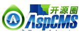 ASPCMS_2.5.7_UTF-8