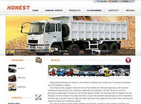外贸英文汽车网站