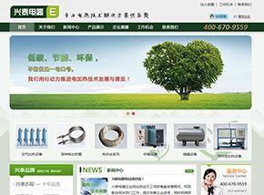 电工电气电加热企业网站,绿色大气,整站源码[带数据]