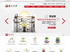 清爽白,大气通用风格企业网站