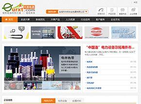 高端机械设备企业网站[带数据]