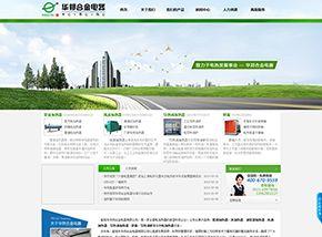 绿色食品、企业网站,电加热网站[带数据]