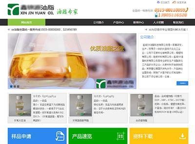 化工、化学原料企业模板,油脂科技公司网站源码