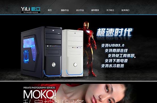 黑色网站模板、用于商业摄影、摄影作品展示等